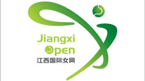 , Jiangxi Women's Tennis Open
