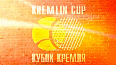 Кубок Кремля по теннису, Kremlin Cup 2018