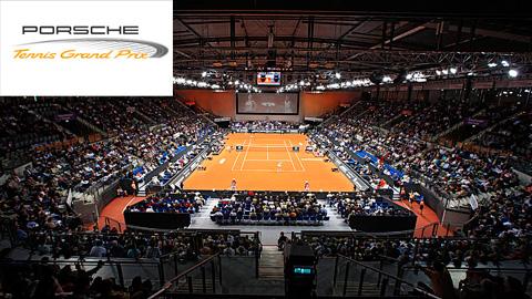 Международный теннисный турнир в Штутгарте, Porsche Tennis Grand Prix