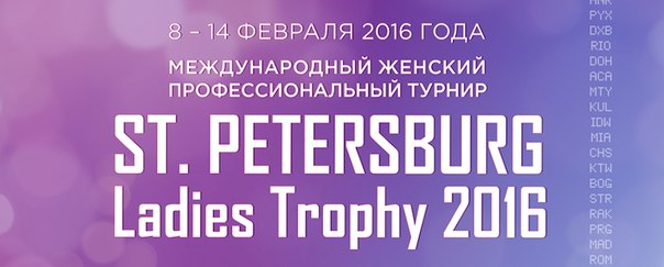 , St. Petersburg Ladies Trophy